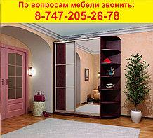 Шкаф-купе (тел.: 8-747-205-26-78)