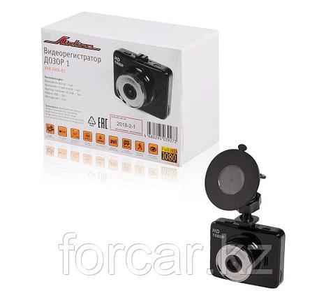 Видеорегистратор FHD 1080p ДОЗОР 1 AVR-FHD-01, фото 2