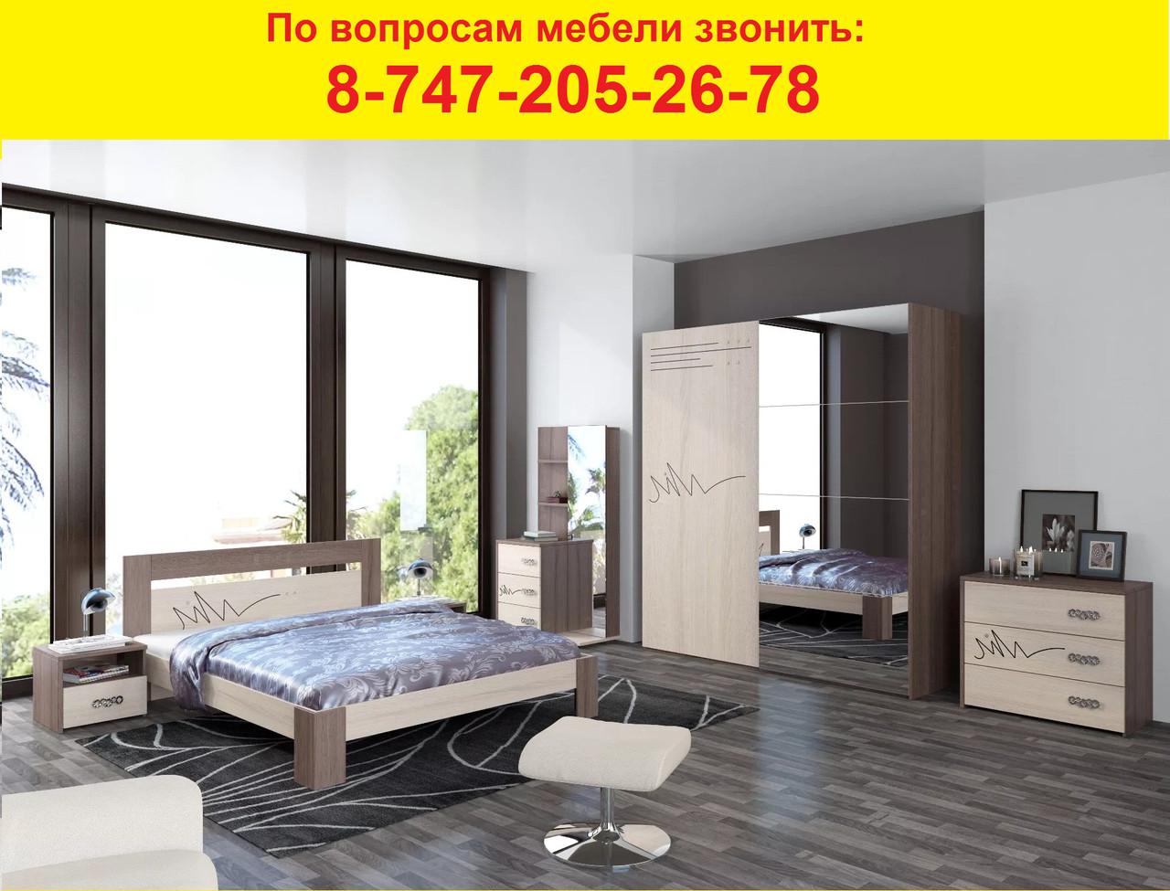 Спальный гарнитур (8-747-205-26-78)
