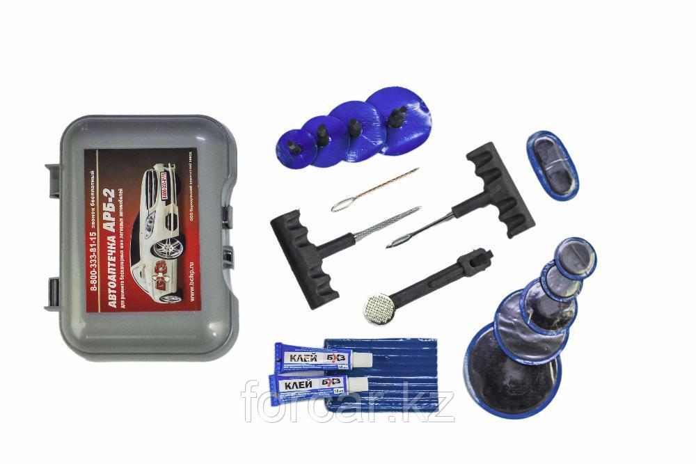 Аптечка АРБ-2 (Комплект для ремонта автомобильных камер)