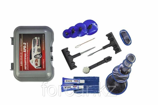 Аптечка АРБ-2 (Комплект для ремонта автомобильных камер), фото 2