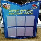 Фигурные стенды для детского сада, фото 3