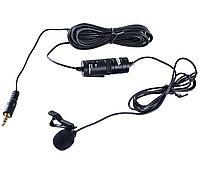 Универсальный петличный всенаправленный конденсаторный микрофон BOYA BY-M1 (для смартфонов, цифровых