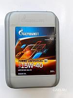 Моторное масло Газпромнефть Turbo Universal 15W40 20л