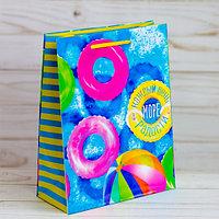 Пакет подарочный вертикальный «Море радости», MS 18 х 23 х 8 см