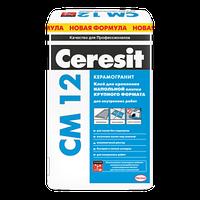 Ceresit CM 12 Клей для керамогранита и стеклянной мозаики, 25кг