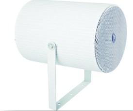 Влагостойкий прожекторный громкоговоритель ITC Audio T-770