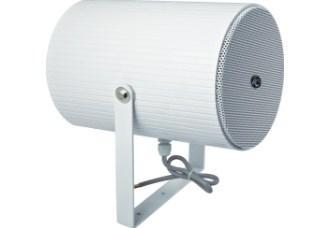 Уличный прожекторный громкоговоритель ITC Audio T-770T