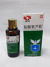 Средство для лечения витилиго - Жидкость зеленый