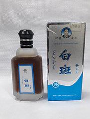 Средство для лечения витилиго Жидкость синий