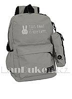 Универсальный школьный рюкзак с пеналом кролик серый