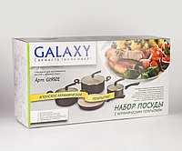 Набор посуды с керамическим покрытием Galaxy GL9501, фото 5