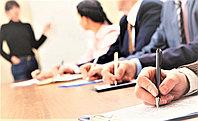 Повышение квалификации по вопросам безопасности и охраны труда в РК для руководителей и ИТР.