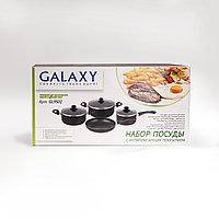 Набор посуды с антипригарным покрытием Galaxy GL9502, фото 6
