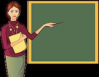 Подготовка, переподготовка и повышение квалификации учителей предметиков