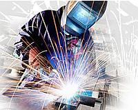 Обучение электрогазосварщиков с присвоением группы допуска по электробезопасности до 1000 В.