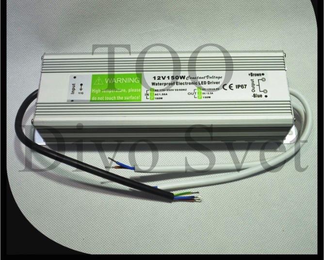 Блок питания 12V 12.5A 150W IP67, закрытый влагозащищенный. Трансформатор 220В-12В, 150 Ватт. Power supply 12v