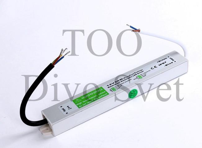 Блок питания 12V 2.5A 30W IP67, закрытый влагозащищенный. Трансформатор 220В-12В, 30 Ватт. Power supply 12v.