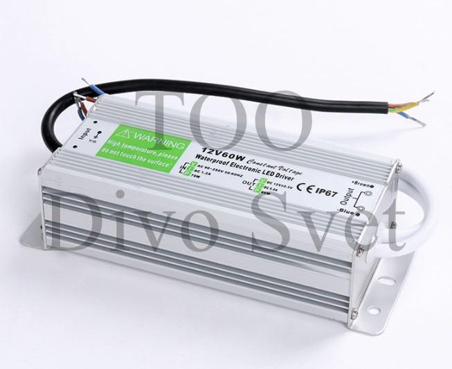 Блок питания 12V 5A 60W IP67, закрытый влагозащищенный. Трансформатор 220В-12В, 60 Ватт. Power supply 12v.