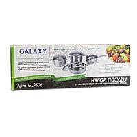 Набор посуды 8 предметов Galaxy GL9506, фото 8
