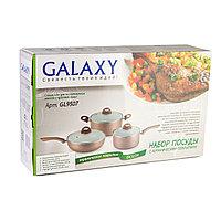 Набор посуды с керамическим покрытием Galaxy GL9507, фото 4