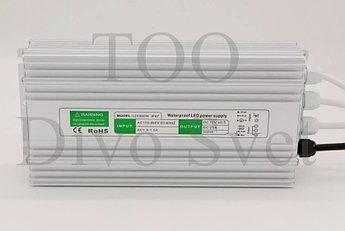 Блок питания 12V 25A 300W IP67, закрытый влагозащищенный. Трансформатор 220В-12В, 300 Ватт. Power supply 12v