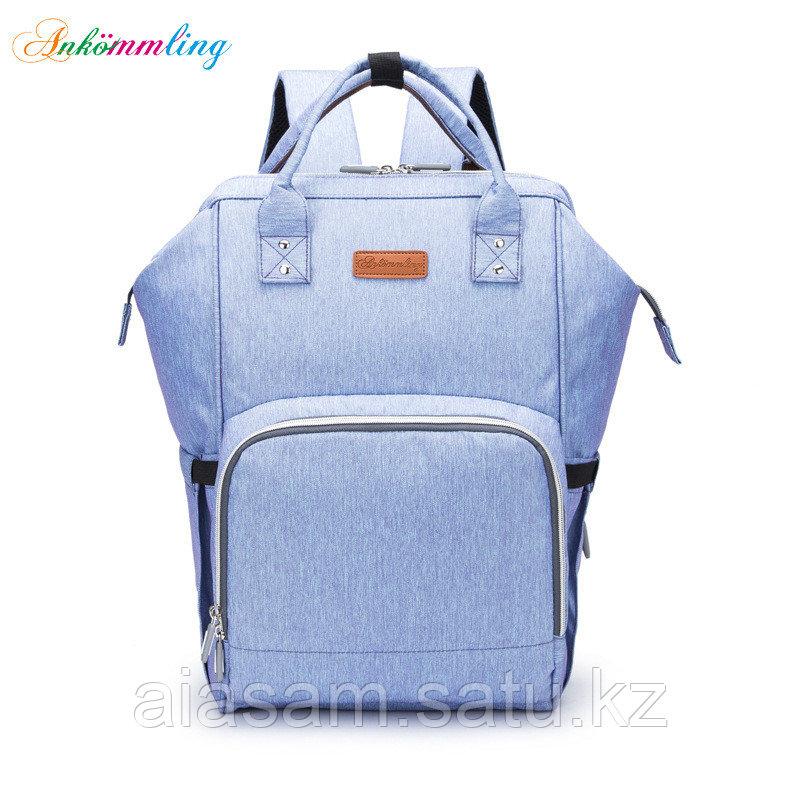 Универсальный рюкзак, рюкзак для пап и мам