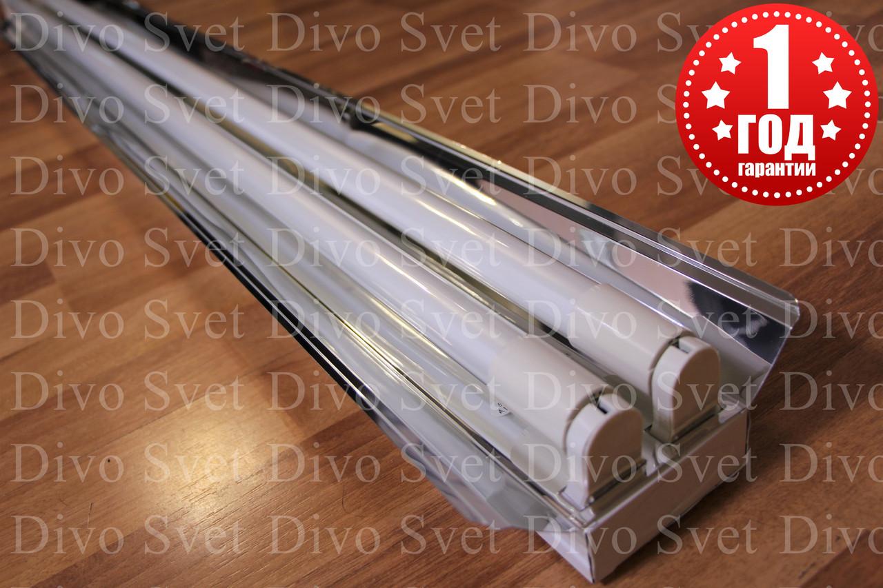 Светодиодный светильник линейный ЛСП 1200 мм 2*18, 2*20 Ватт. с зеркальным отражателем.