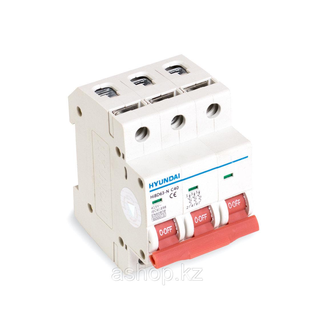 Автоматический выключатель реечный Hyundai HiBD63-N 3P 40А, 230/400 В, Кол-во полюсов: 3, Предел отключения: 6