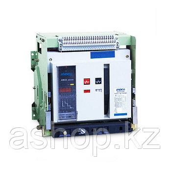 Автоматический выключатель выдвижной Andeli AW45-2000 3P 1600А, 380/660 В, Кол-во полюсов: 3, хар. М, Защита: