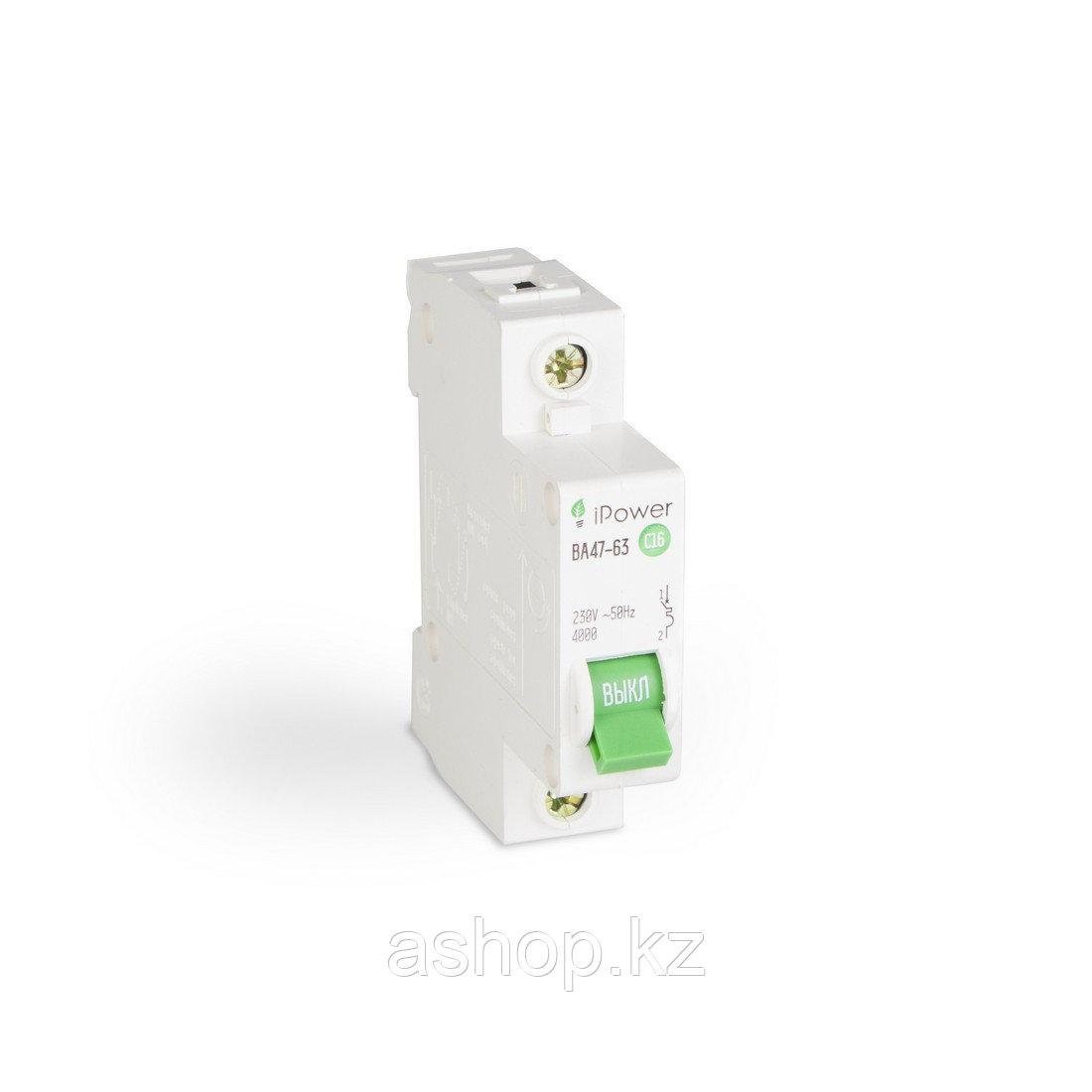 Автоматический выключатель реечный iPower ВА47-63 1P 20А, 230/400 В, Кол-во полюсов: 1, Предел отключения: 4,5