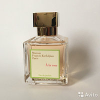 Maison Francis Kurkdjian A la Rose 70ml ORIGINAL