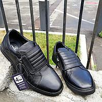 Кожаная спортивная обувь, фото 1
