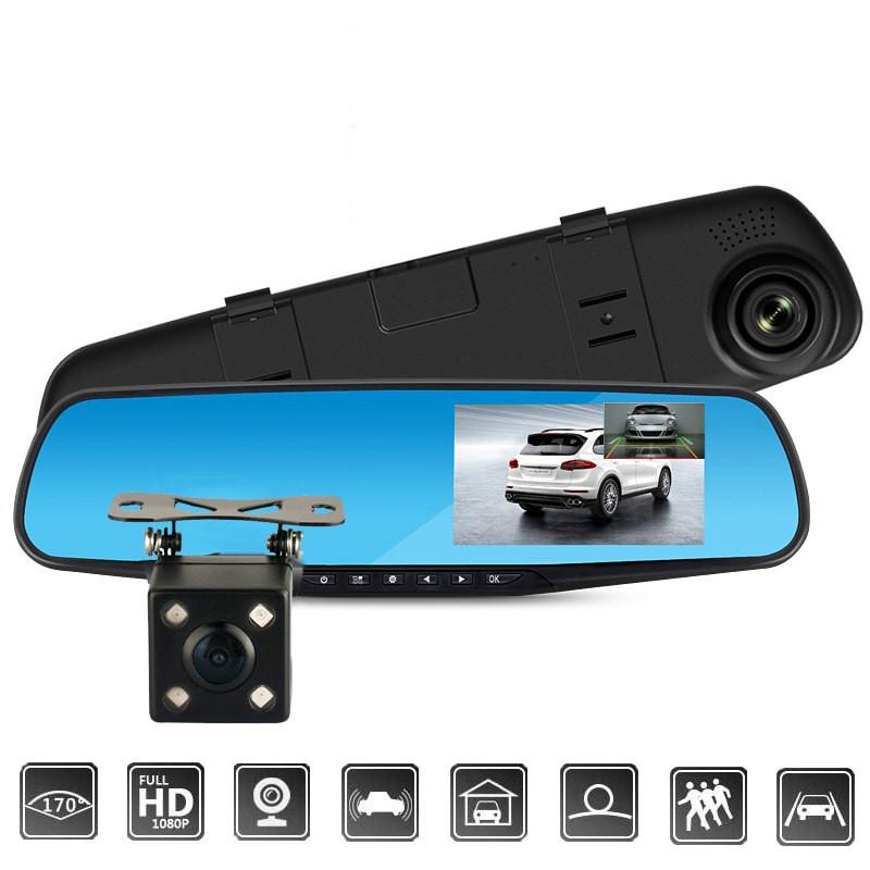 Автомобильный регистратор с двумя камерами IBOX PRO-985