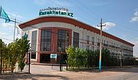 """Санаторий """"Казахстан KZ"""""""