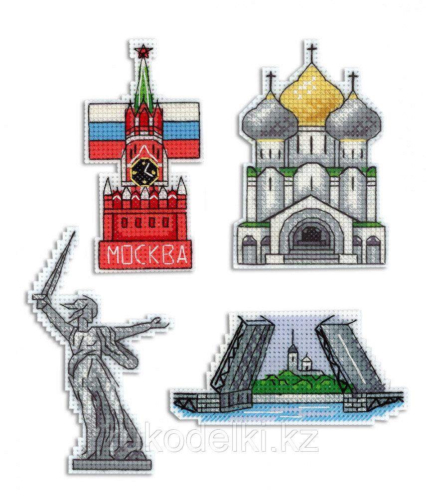 """Набор для вышивания """"Магниты. Россия"""""""