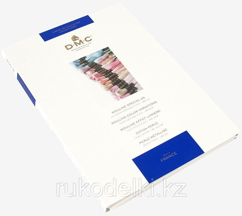 Карта цветов мулине DMC