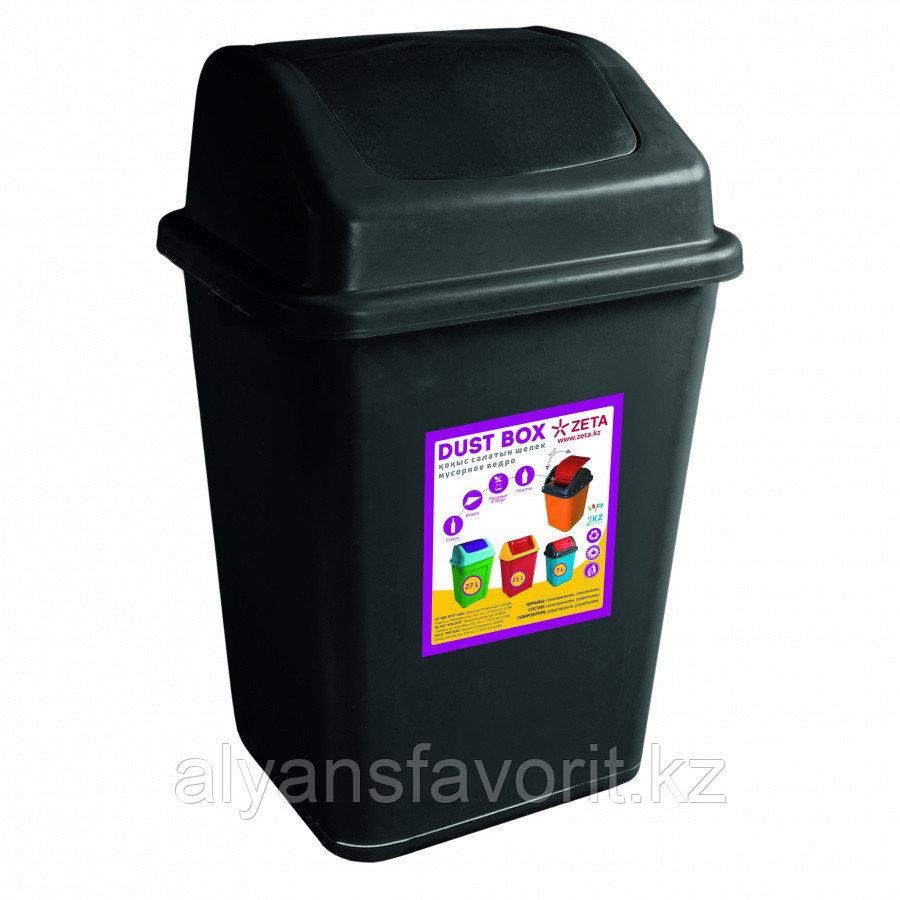 Ведро мусорное с клапаном, чёрное (32 л.)