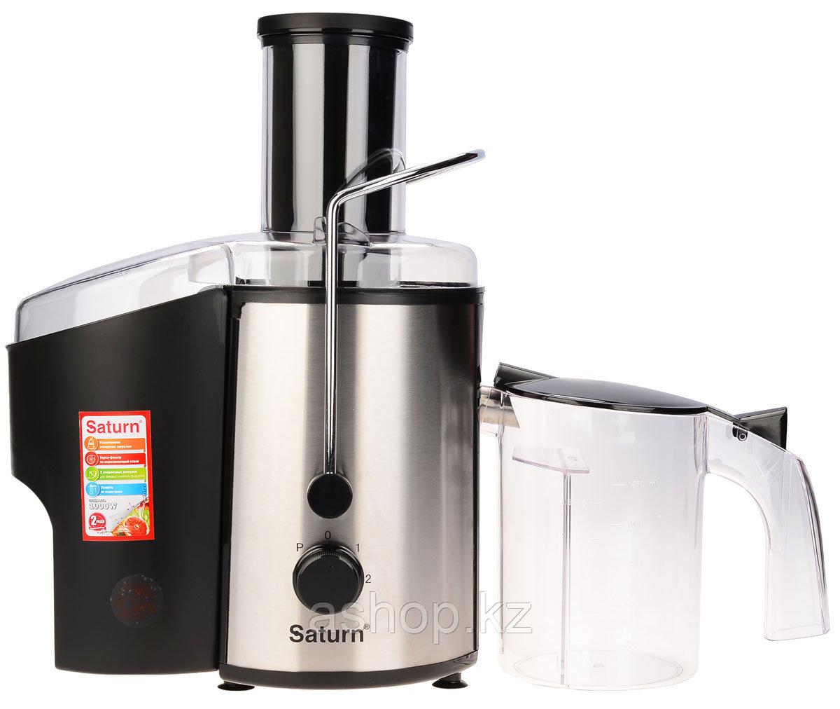 Соковыжималка центробежная для овощей и фруктов Saturn ST-FP8083, 1000 Вт, Объем сока: 1,25 л, Защита: От пере