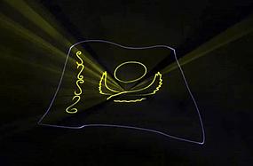 Копия Лазерное шоу