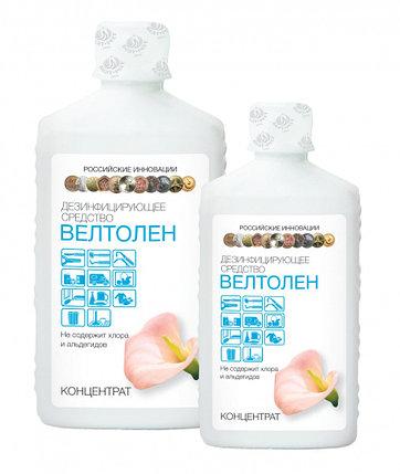 Дезинфицирующее средство ВЕЛТОЛЕН, фото 2