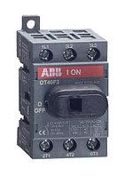 1SCA104811R1001 Рубильник OT16F3 16А 3х-полюсный (с резерв. ручкой)
