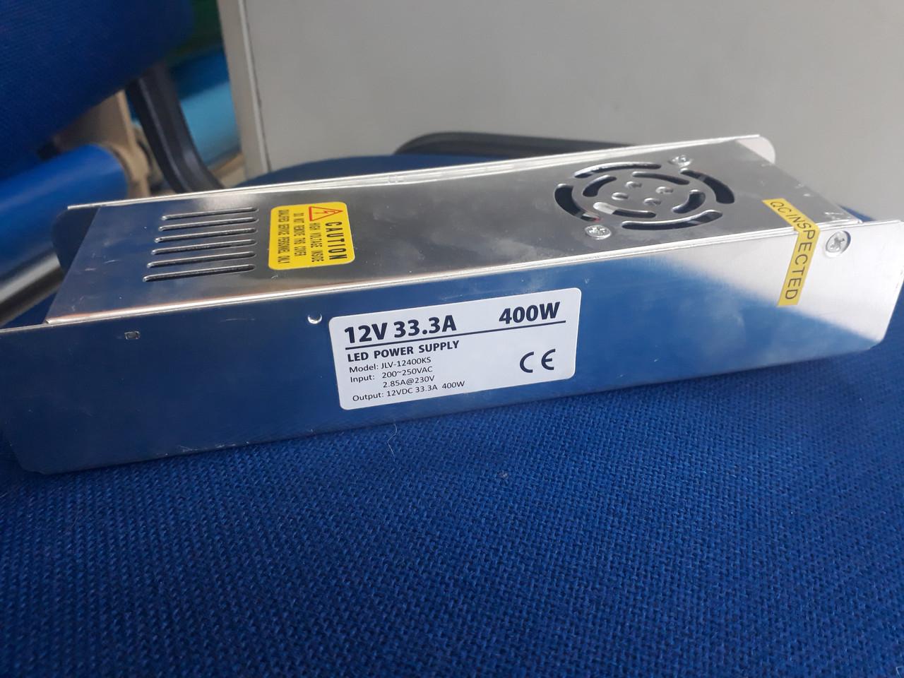 Трансформатор JINGBO 400W внутренний
