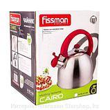 Чайник со свистком Fissman 2,6 литра, фото 2