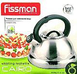 Чайник со свистком Fissman 2,6 литра, фото 3