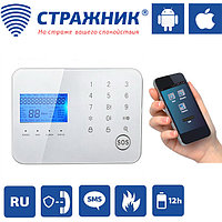 Стражник GSM/PSTN