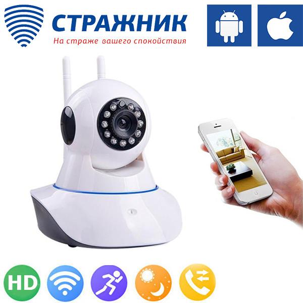 Ip камера с функцией сигнализации, с поддержкой беспроводных датчиков 1.3 mp