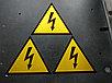 """Предупреждающие знаки - """"Высокое напряжение"""", фото 2"""