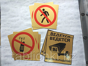 Запрещающие знаки из металла
