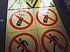 Запрещающие знаки из металла, фото 2